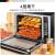 【ドイツブランド】徳瑪仕電気オーブン商用60 L大容量4皿と全自動ホームを焼くホットオーブ熱循環風オーブンフラット炉家庭用4皿とグリルCP 05 DR(マイクロコンピュータタイプ)