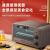 Joyoung電気オーブン家庭用多機能ヒートオンタイミング制御ミニ10 L KX 10-V 601