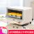エリス(IRIIS)日本蒸しトースター12 L家庭用多機能ヒートオンマシン全自動小型電気オーブン2階建てスチームオーブンEOT-R 021ホワイト