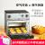 エリス(IRIIS)日本エアーダイナマイト多機能オーブンインテリジェント家庭用全自動フライパンで蒸気オーブンを洗浄しやすいFVX-D 3 B