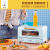 ファゴ(FAGOR)電気オーブン家庭用多機能ミニオーブン新鮮ミニ卓上式オーブントースター熱風オーブンケーキ小熊ビスケット小米蒸し12 L【夢の迷境】ティファニーブルー