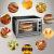 ハン・ミチ(Hamiton Beach)オーブン32 L家庭用多機能大容量回転トースター31104-CSN