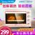 MideaPT3502 家用多機能电烤箱 35L大容量 机械式操控 二段調理 旋转烧烤