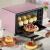 Bear电烤箱30L多機能家用大容量全自动做蛋糕熱風オーブン机器 DKX-B30J1