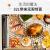 【お楽しみ】Hauswirt家庭用多機能電気オーブン32 Lエナメル内胆電子式独立制御温専門熱風オーブF 1