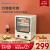 家庭用の黄小厨電気オーブン9 L小型ミニ多機能スマート電気オーブンレイク機械式ネットの赤い高顔値オーブン蒸し焼き専門のベーカリーホワイト