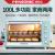 PENSONICのオーブン100 L大容量の商用家庭用自動多機能熱風フォークを回して、独立して青色を制御します。