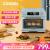 COORIエアーオーブン24 L家庭用多目的熱風オーブ発酵CS 100淡雅青