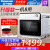 パナソニック家庭用JA 101インテリジェントデスクトップ二合一機能電気オーブン蒸しトースター15 LサイズNU-JA 101 W