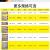 徳馬仕(DEMASHI)商用オーストリン専门大型商用电気スタンド家庭用ピザパン地瓜月餅ホートオーオーストリン単層DKL-101 D