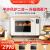 カード750 S電気オーブン家庭用卓上式多機能全自動熱風オン発酵乾燥商用風炉フラット炉一体機L級蒸気噴霧50 L大容量白色