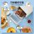 Midea家庭用多機能電気オーブン9 Lミニオーブン3管加熱2層と焼き機械制御IPモデルPT 0811